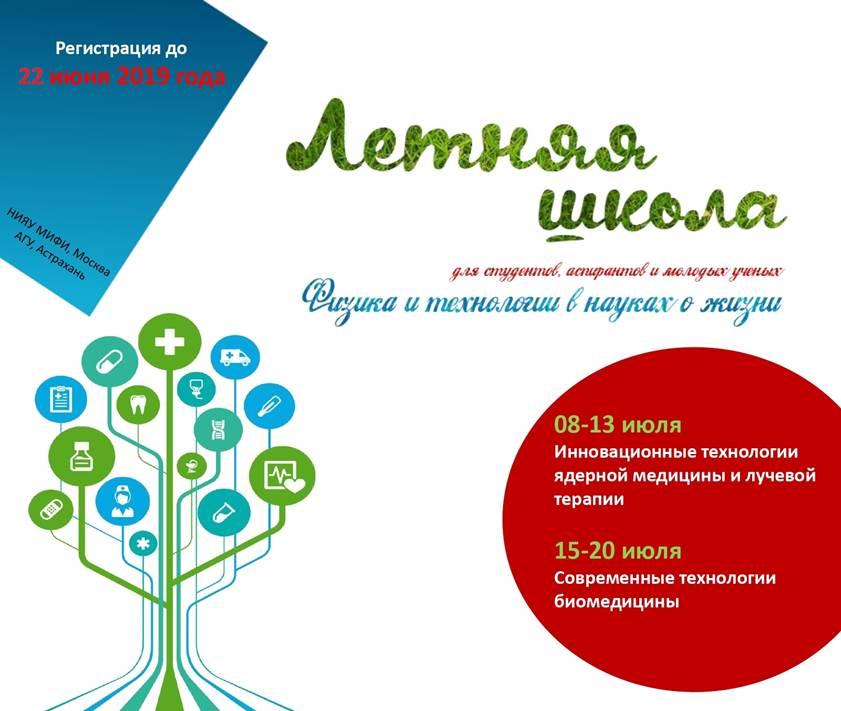 magistr.mephi.ru